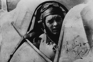 Frederick Webb RAF